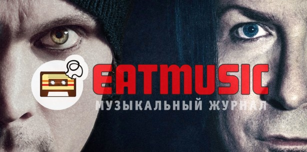 eatmusic russia mgt interview banner